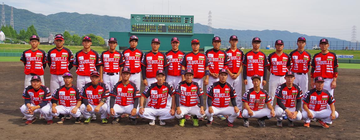 06ブルズ 東大阪市を本拠地とする野球独立リーグ球団