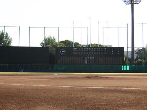 豊中ローズ球場(豊島公園野球場)